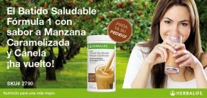 Anuncio_F1Manzana_paraFacebook
